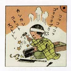 20100330020903-kitazawa-rakuten1.jpg